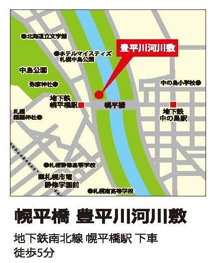 豊平川ポスター地図抜粋