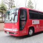 20200409シャトルバスアイキャッチ用