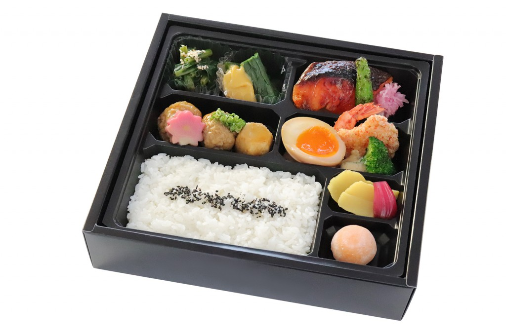 銀鮭西京焼き弁当