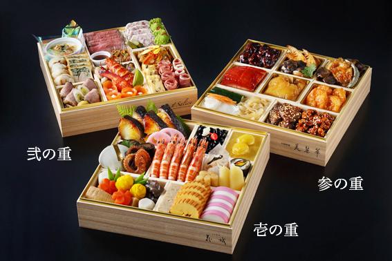 プレミアホテル-TSUBAKI-札幌 特製おせち 和洋中三段